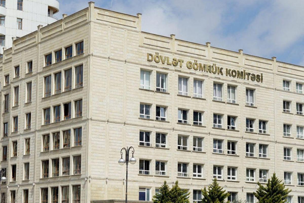 Бюджетные поступления по линии ГТК увеличились на 1%