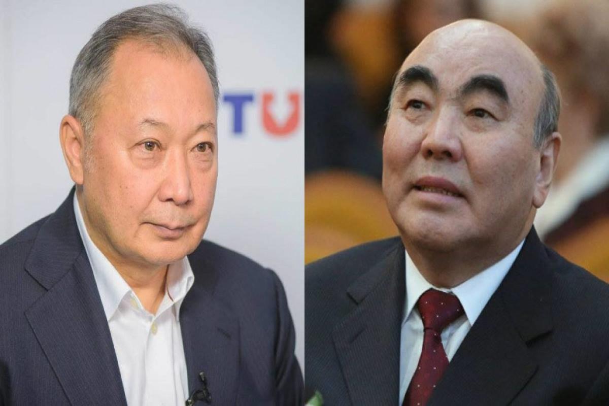 Qırğızıstanın iki sabiq prezidenti axtarışa verilib