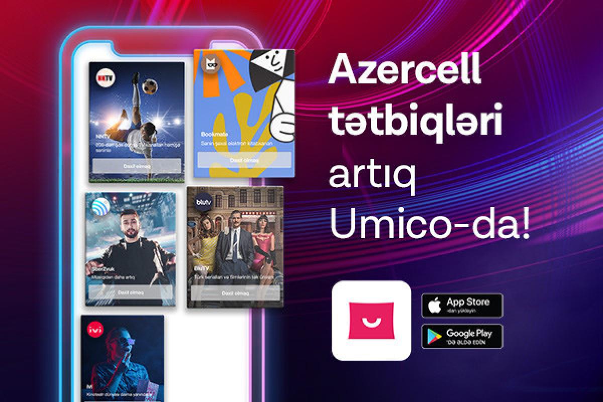 Цифровые услуги Azercell добавлены в Umico