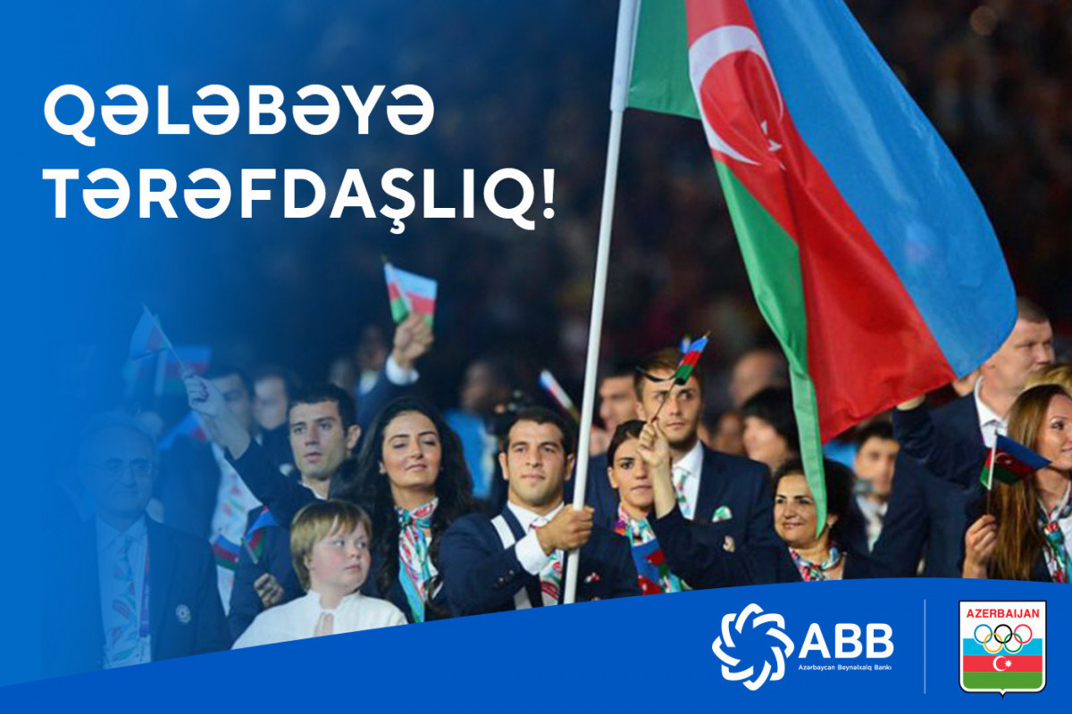 АВВ - финансовый партнер национальной олимпийской сборной
