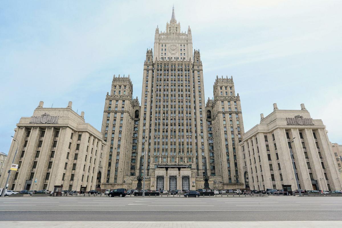 МИД РФ: Обновленную концепцию по внешней политике представят в ближайшем будущем