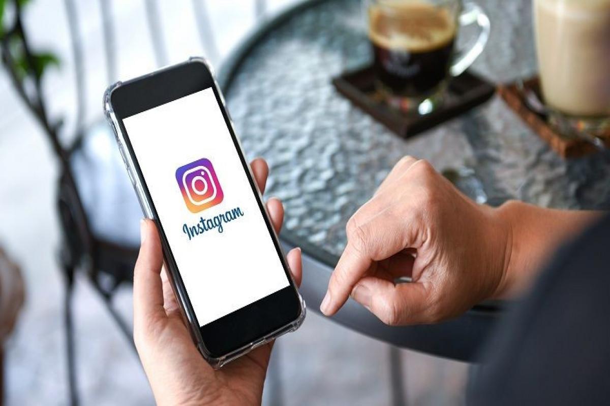Instagram запустил новую функцию
