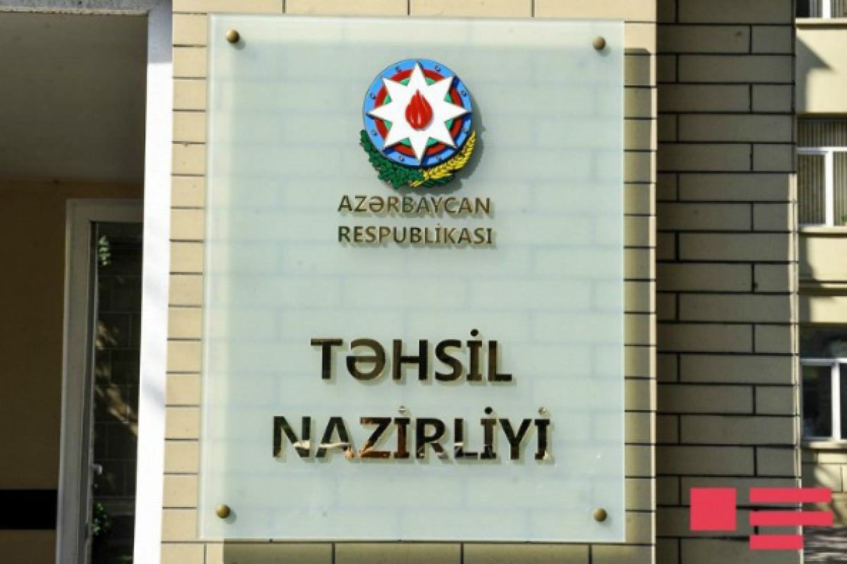 В Азербайджане создается Фонд развития образования-УКАЗ