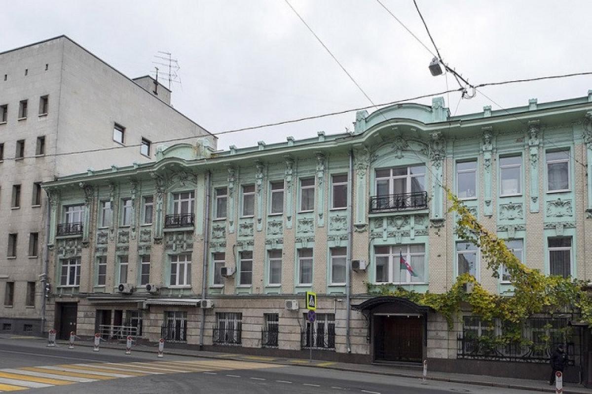 Посольство Азербайджана в РФ обратилось к согражданам с неурегулированным правовым статусом