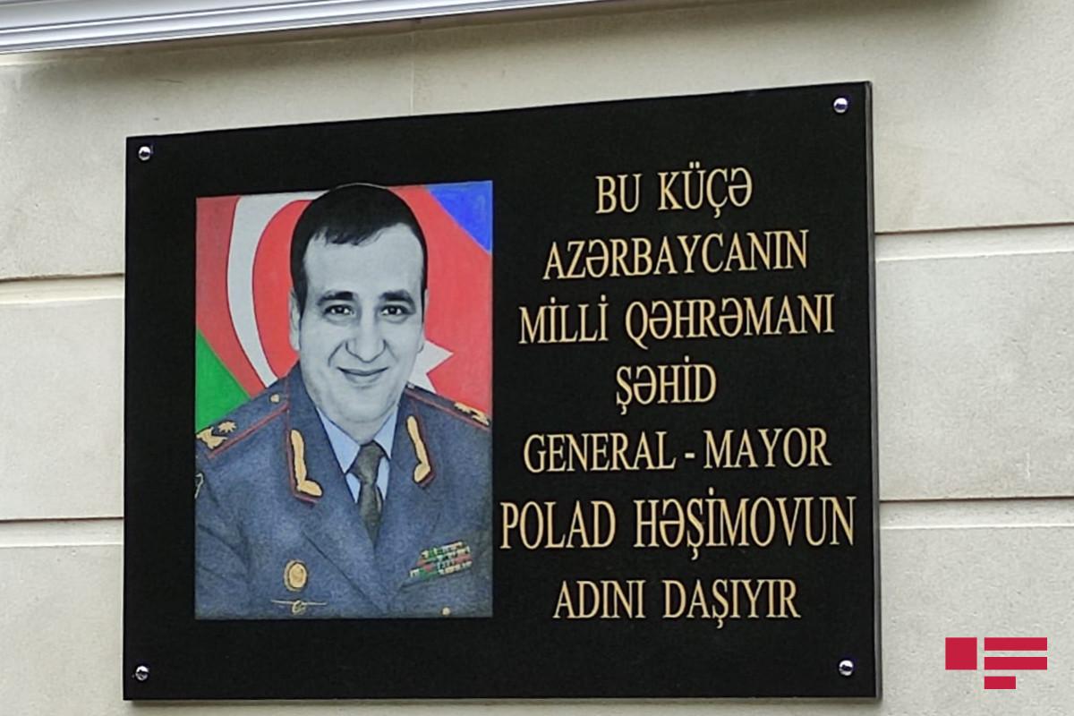 В Сумгайыте состоялась церемония открытия памятника и барельефа памяти Полада Гашимова-ФОТО