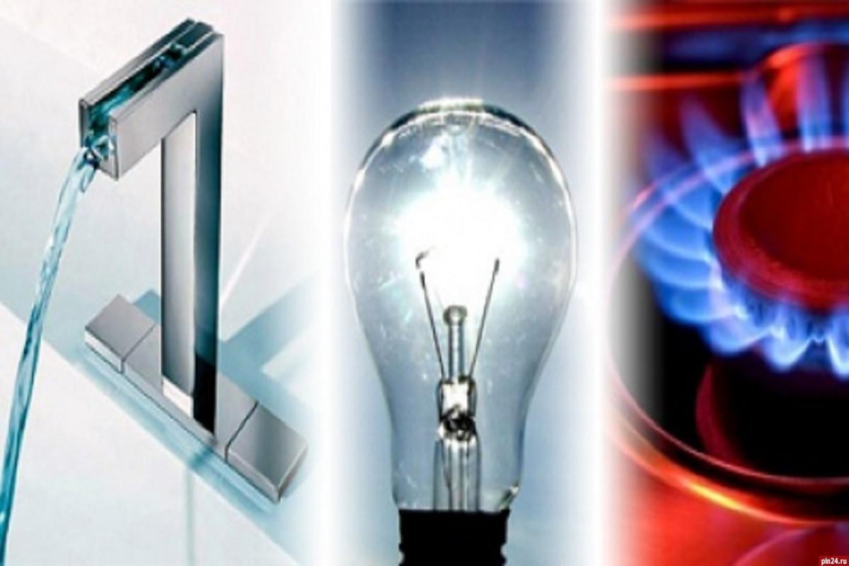 В Азербайджане выросли доходы сектора производства электроэнергии, газа и пара