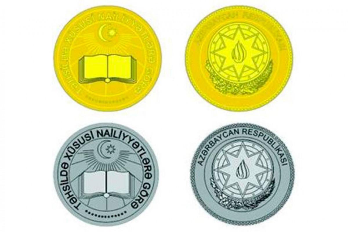 Bakı məktəblərində qızıl və gümüş medal alan şagirdlərin sayı açıqlanıb