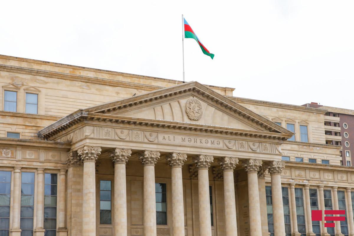 Структура Аппарата Верховного суда будет заново определена