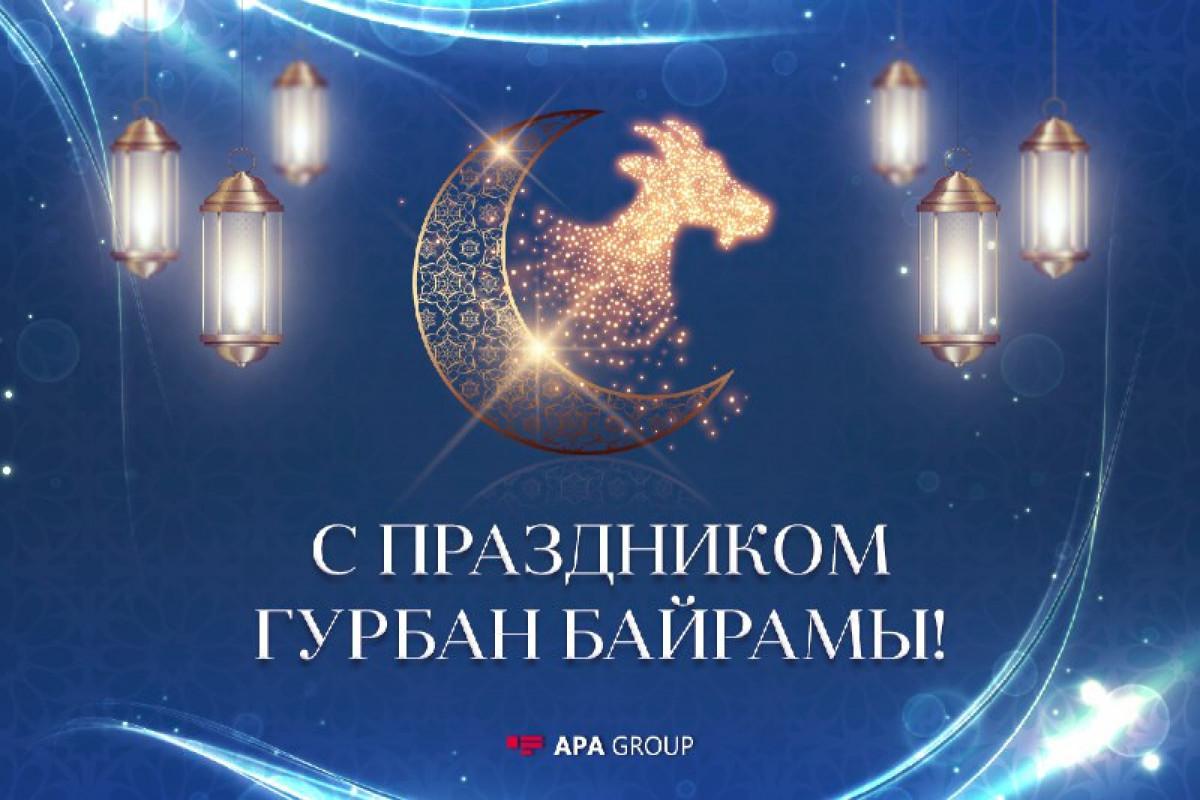 В Азербайджане отмечают Гурбан байрамы