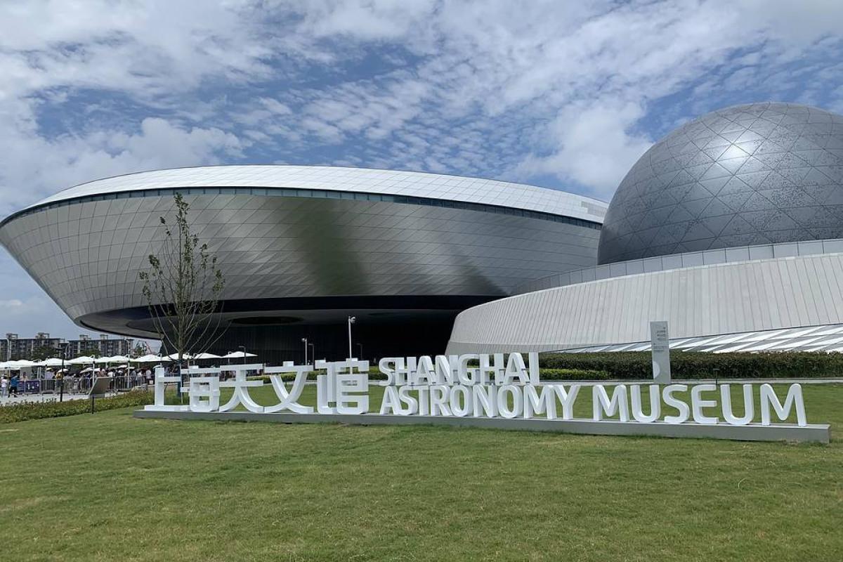 В Шанхае открыли самый большой в мире планетарий