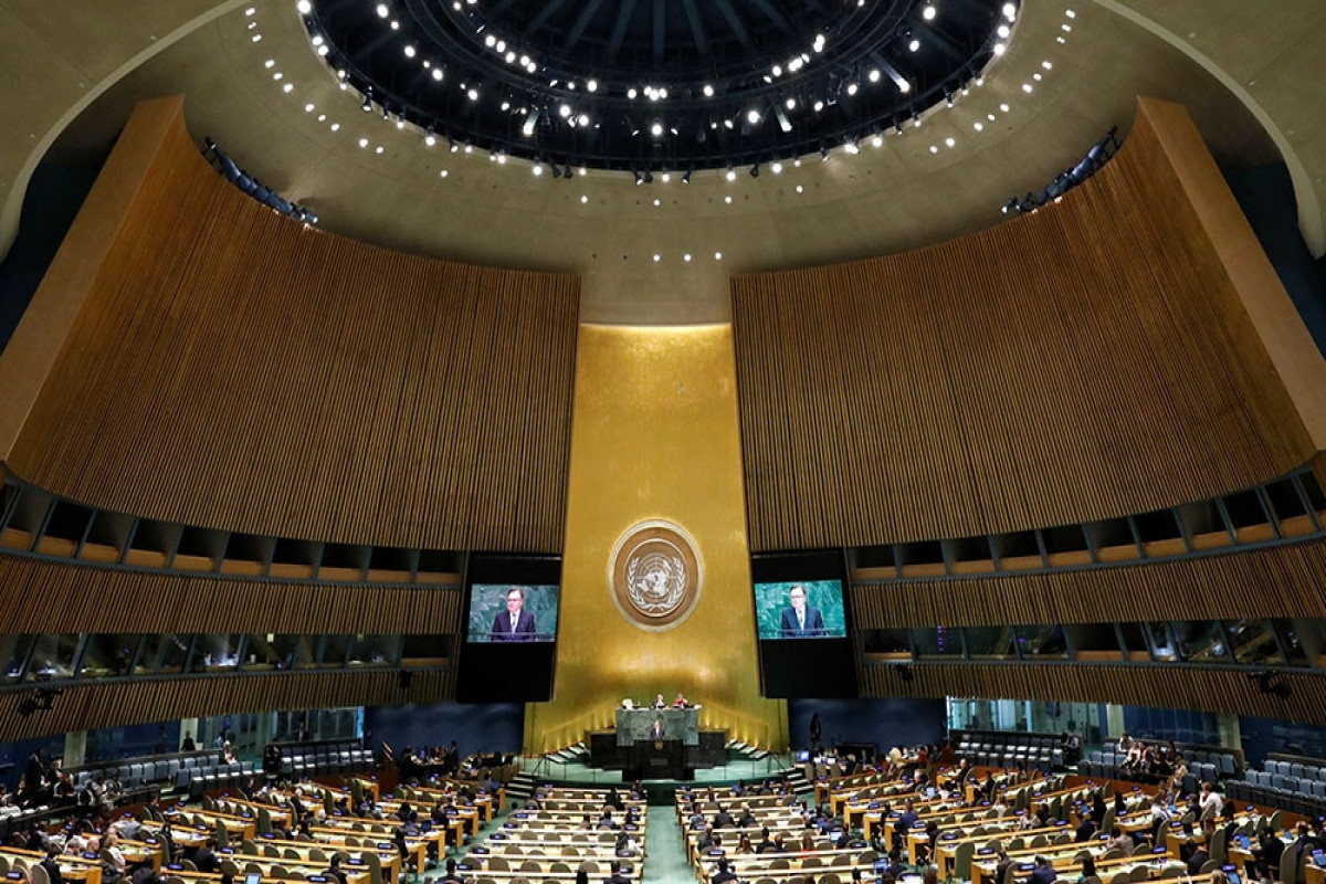 UN General Assembly president calls for efforts to strive for justice, equality