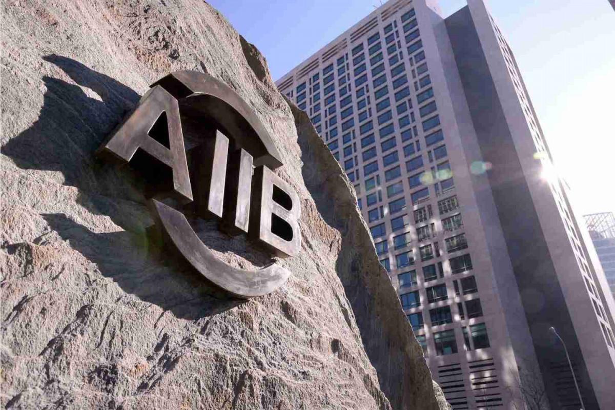 АБИИ утвердил выделение Азербайджану кредита в $100 миллионов
