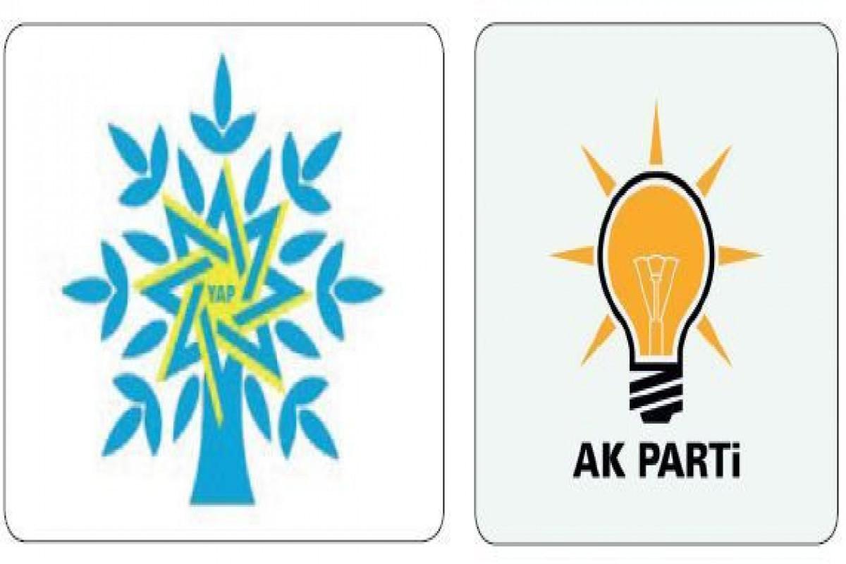 ПЕА и AKP проведут в Гяндже совместную конференцию, посвященную «Шушинской декларации»