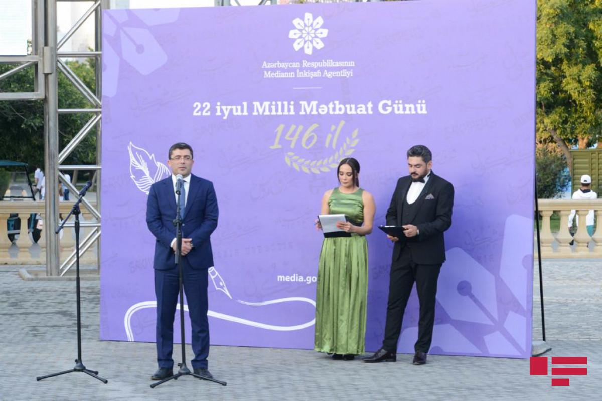 """Əhməd İsmayılov: """"MEDİA ilk addımlarını atır"""""""
