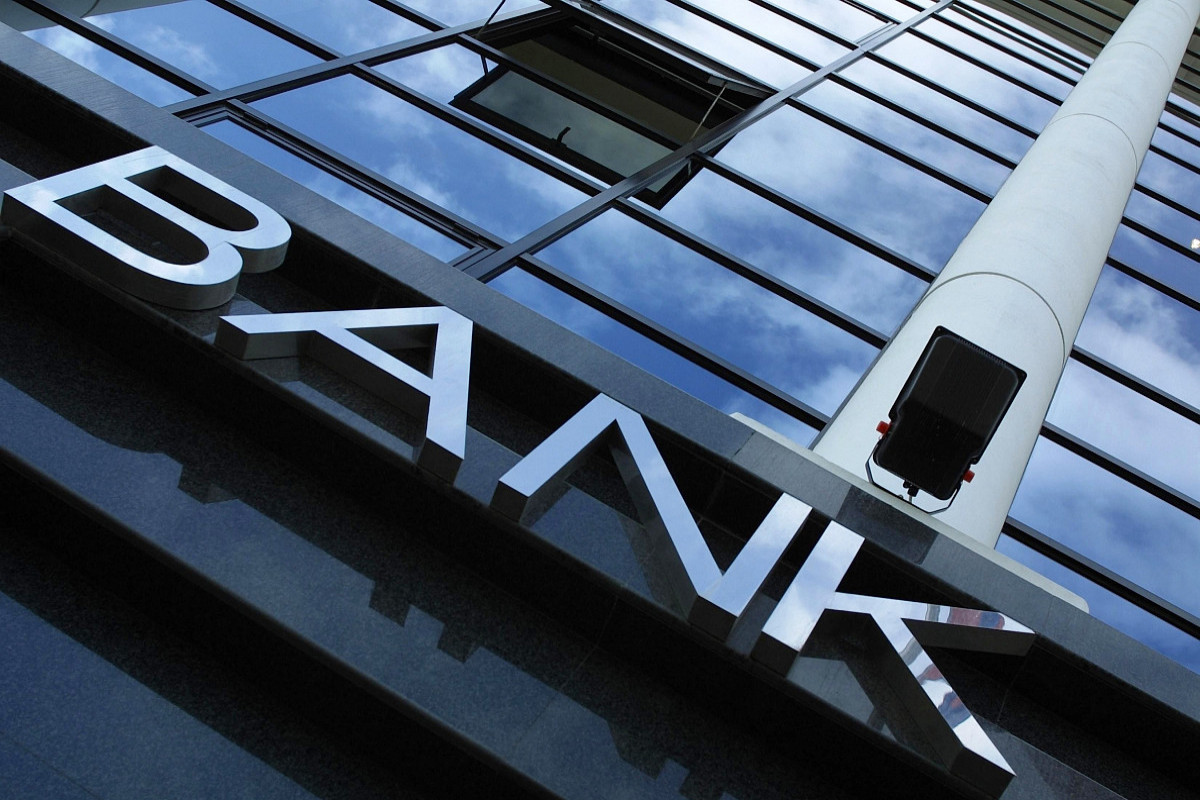 Кредитные вложения в экономику Азербайджана с начала года увеличились на 5%