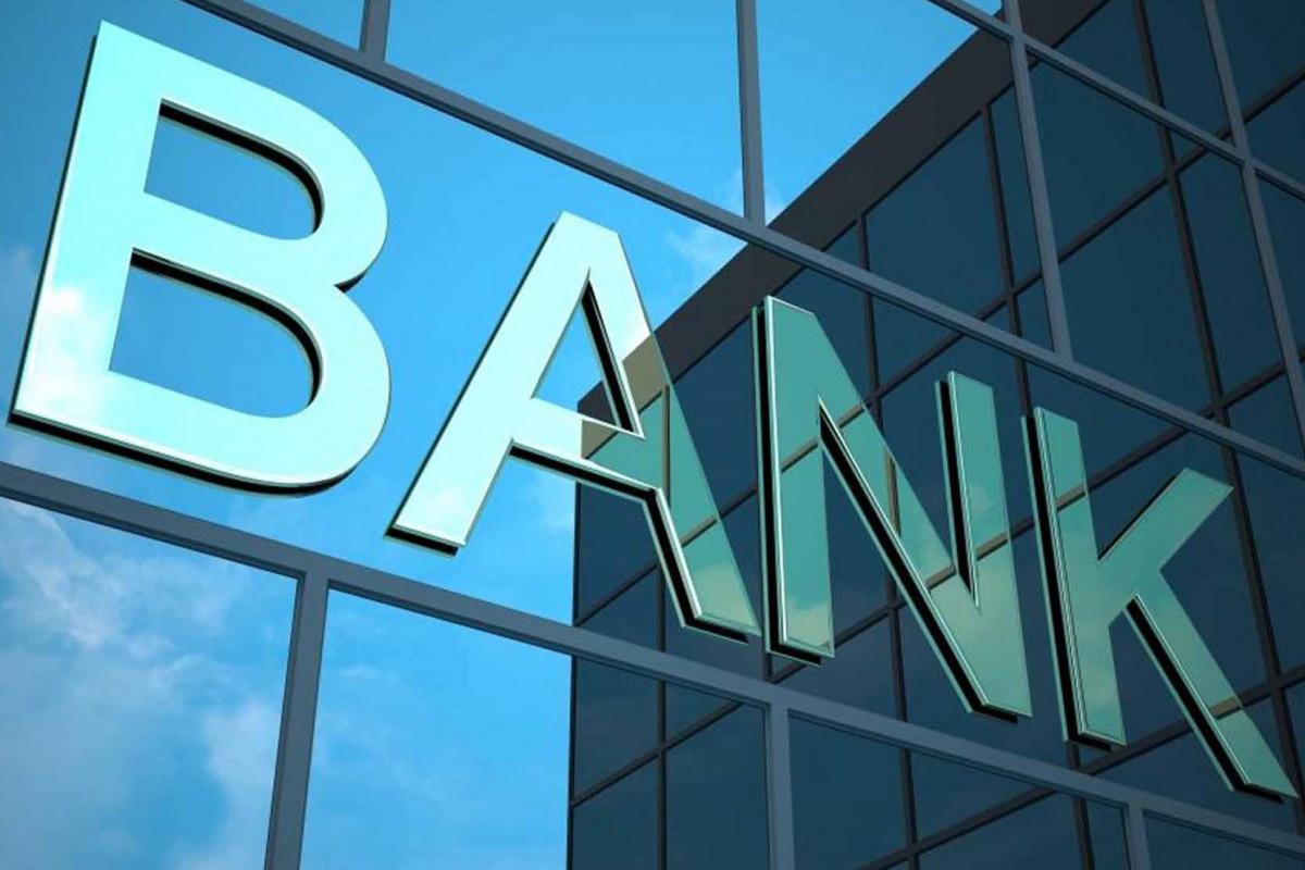 Azərbaycanın bank sektorunun xalis mənfəəti 1,5% azalıb