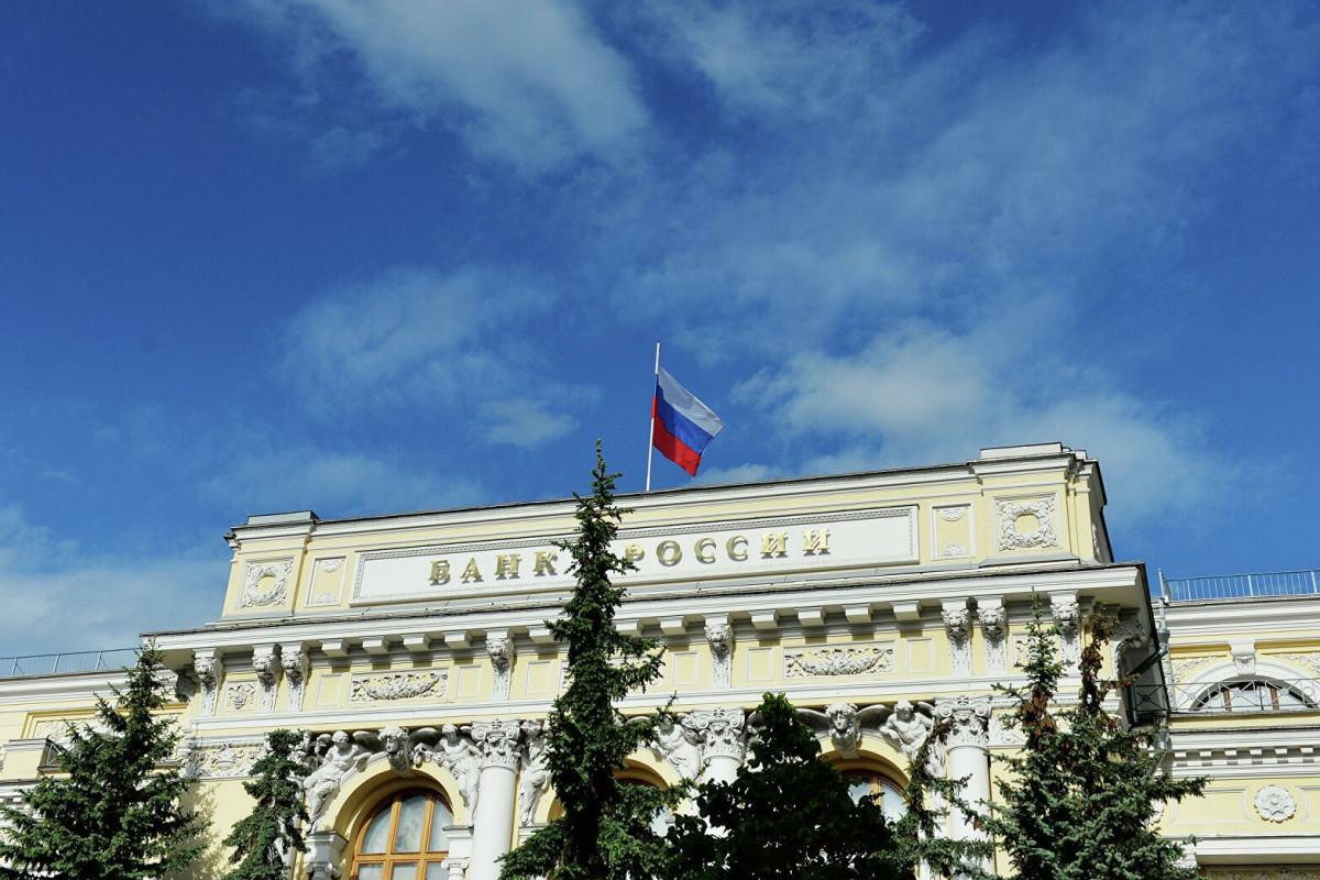 Rusiya Bankı uçot dərəcəsini 6,5%-dək artırıb