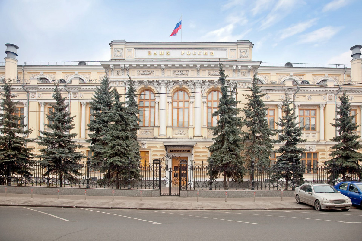 Bank of Russia improves forecast for 2021 on Russia