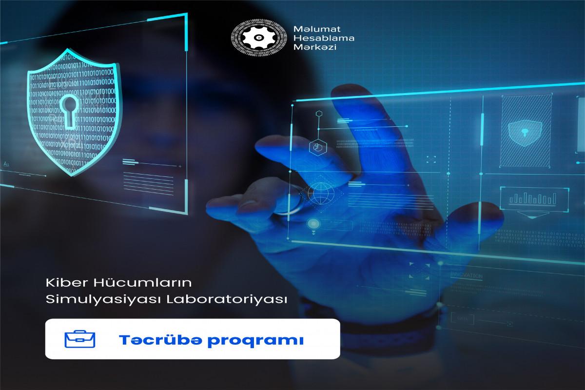 MHM-in Kiber Hücumların Simulyasiyası Laboratoriyası təcrübə proqramı elan edir