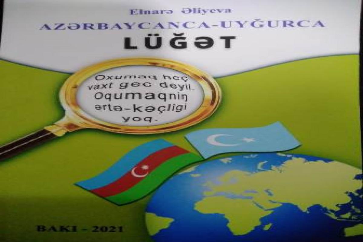 """""""Azərbaycanca-uyğurca lüğət"""" nəşr olunub"""