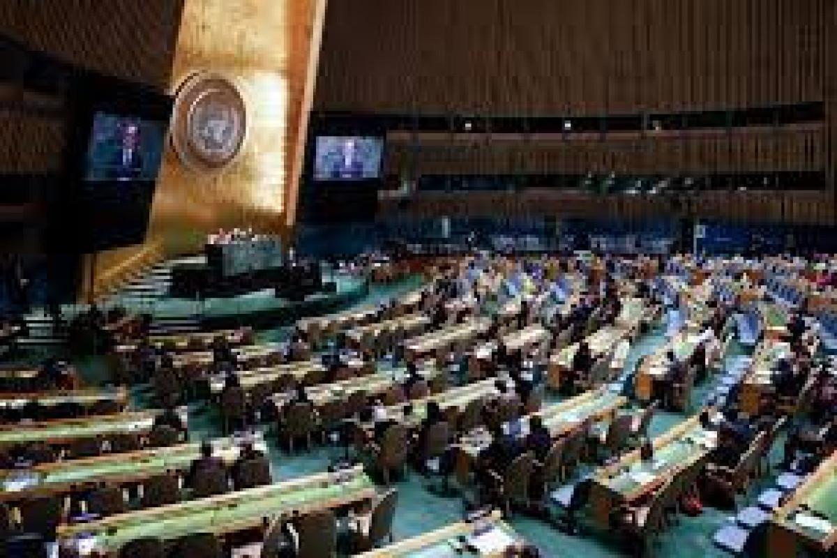 Генассамблея ООН возвращается в очный формат