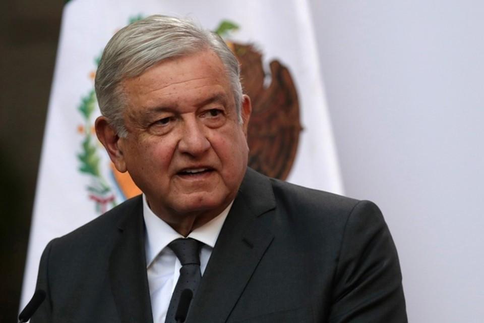 Президент Мексики предложил создать аналог Евросоюза в регионе