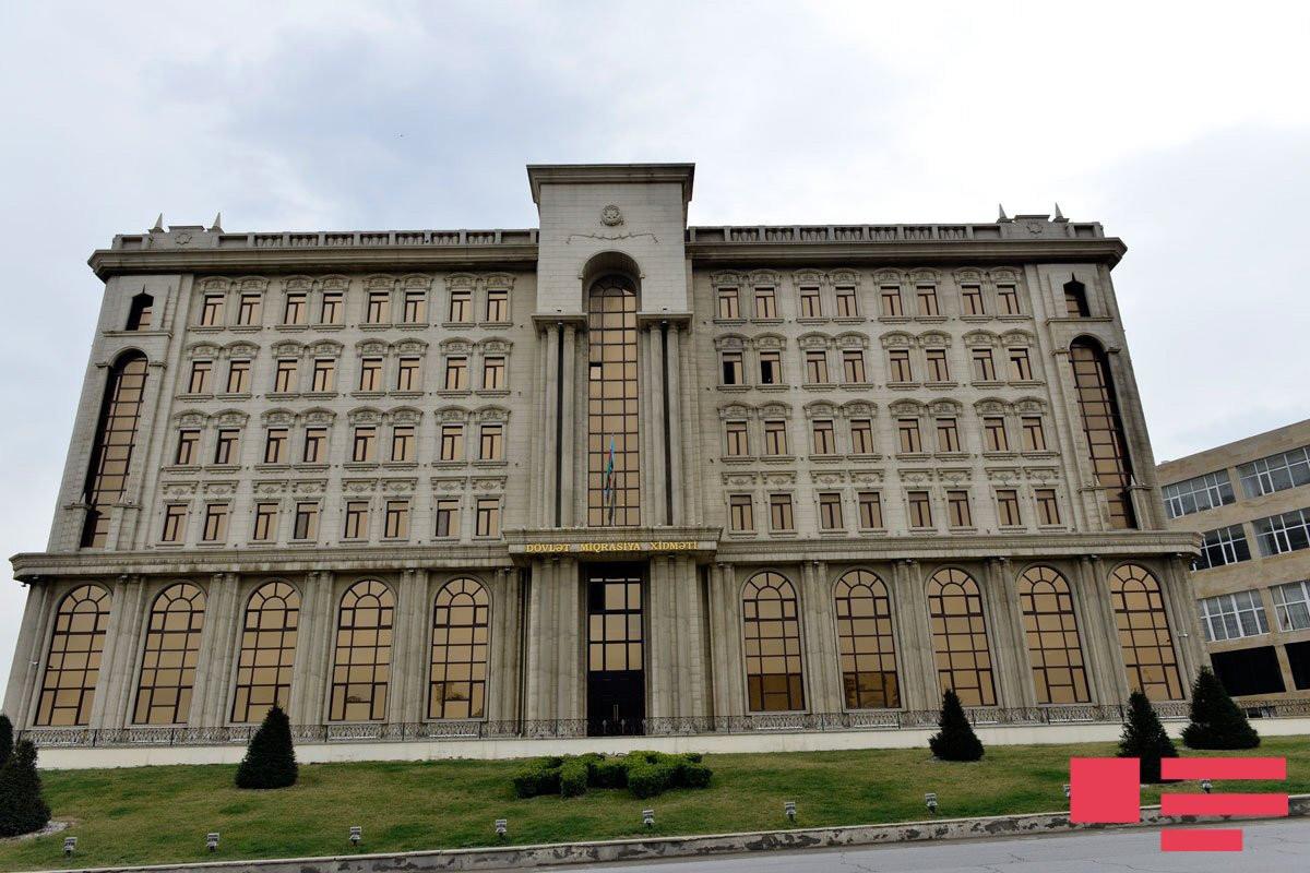 Обнародовано число иностранцев, проживающих в Азербайджане