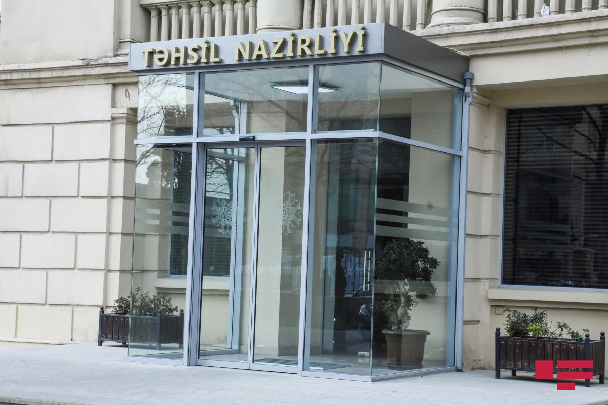 TN: İbtidai sinif, Azərbaycan dili və ədəbiyyat müəllimlərinin imtahanı digər imtahanlardan çətinliyinə görə fərqlənib