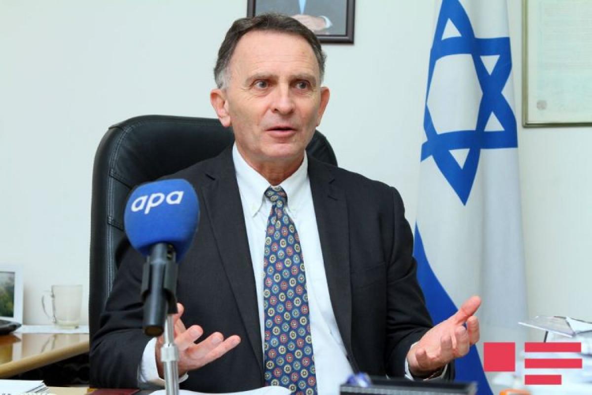 Бывший посол: Открытие Торгового представительства Азербайджана в Израиле - важное событие