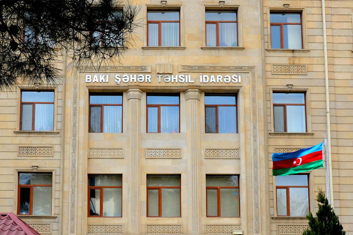 Обнародовано количество электронных обращений в связи с приемом в I класс по городу Баку