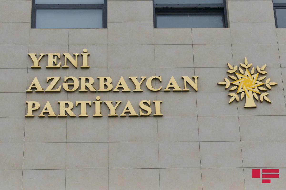 YAP: Eldəniz Səlimovla bağlı məsələyə hüquqi qiymət verildikdən sonra münasibət bildiriləcək