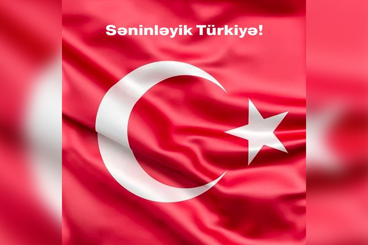 Мехрибан Алиева поделилась публикацией о пожарах в Турции
