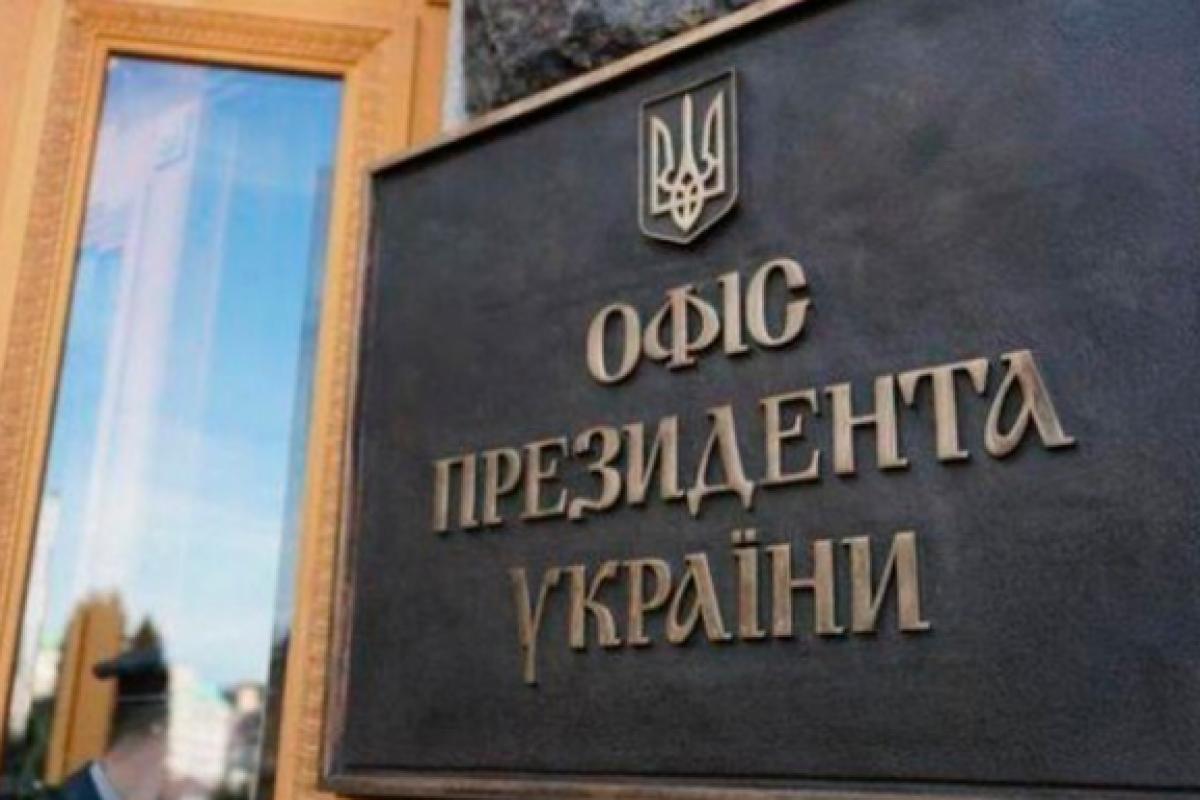 Полиция проверяет информацию о минировании офиса президента Украины-СМИ