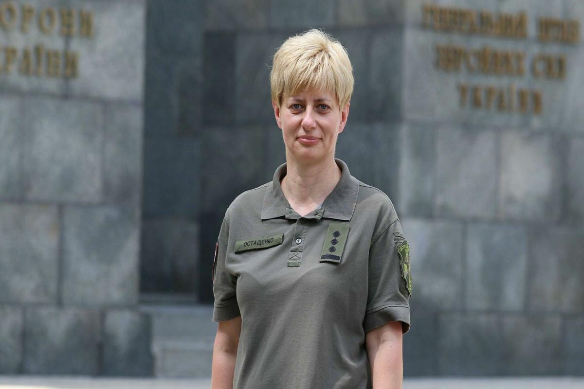 В украинской армии женщину впервые назначили на должность командующего
