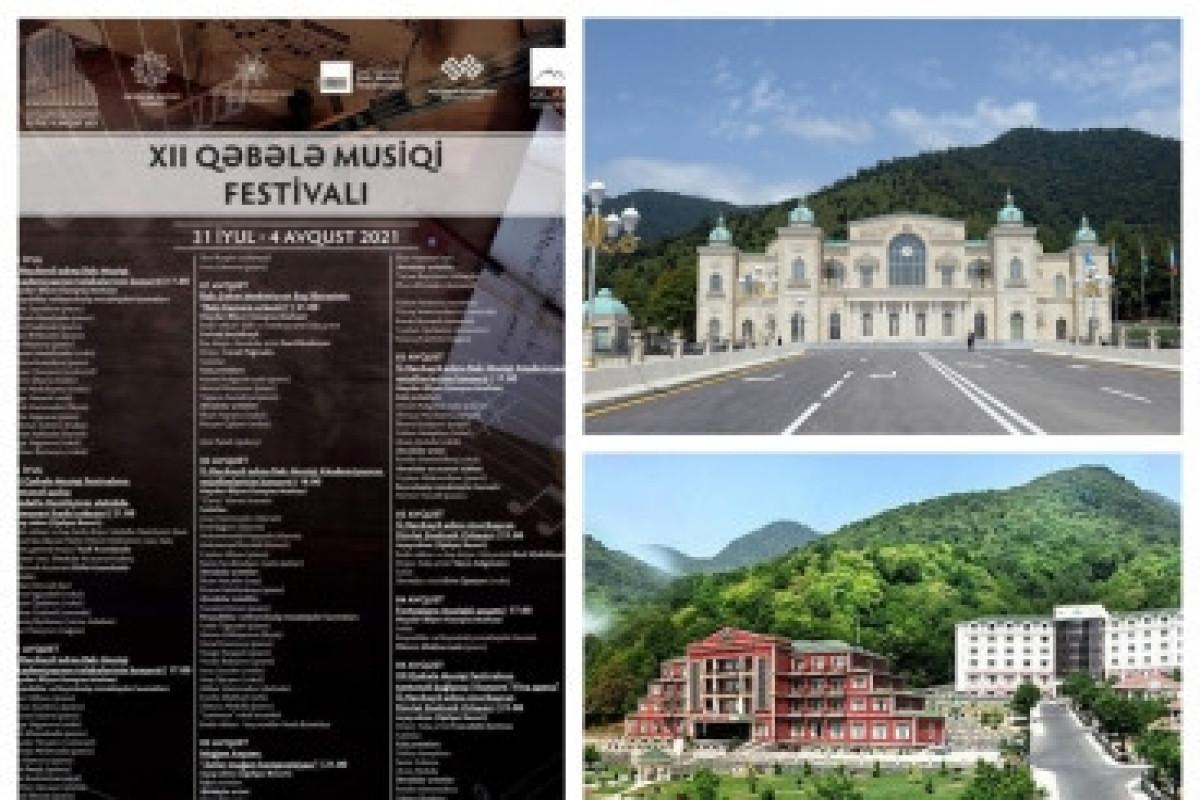 Начался XII Габалинский музыкальный фестиваль