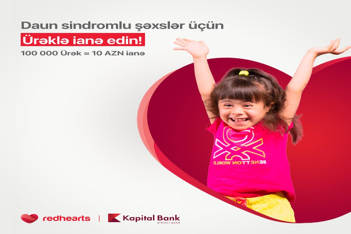 Kapital Bank и Red Hearts запустили социальную акцию для детей