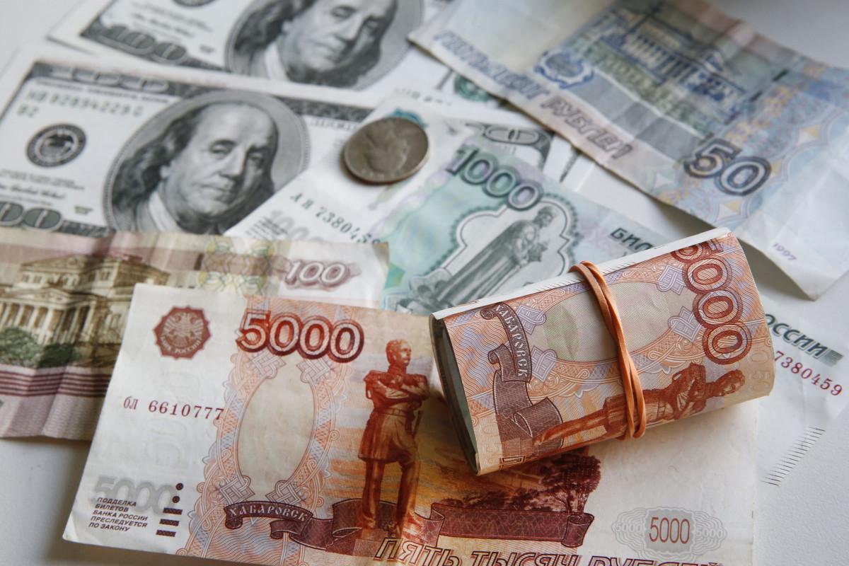 Rusiyanın dövlət borcu 268 mlrd. dolları ötüb