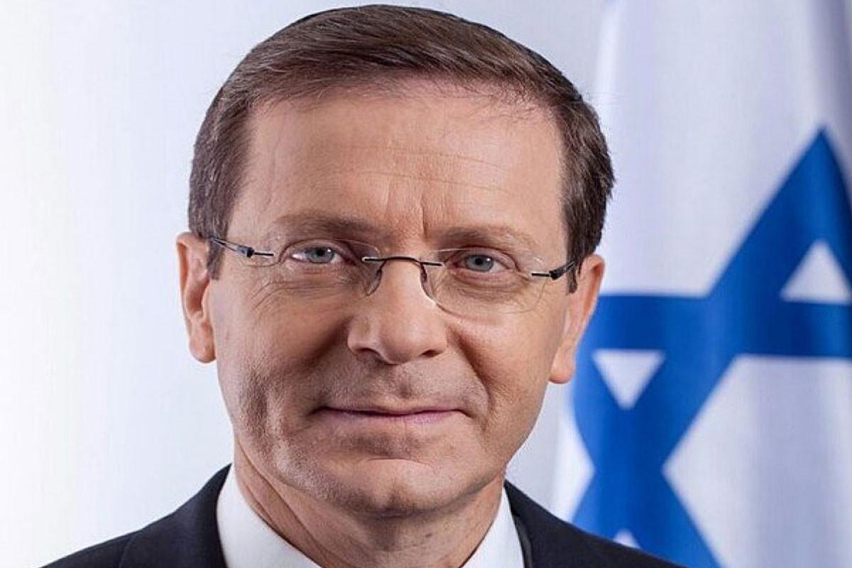 """İsrailin yeni prezidenti seçilib - <span class=""""red_color"""">VİDEO</span> - <span class=""""red_color"""">YENİLƏNİB</span>"""