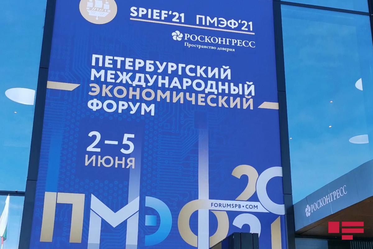 "Sankt-Peterburq Beynəlxalq İqtisadiyyat Forumu keçirilir - <span class=""red_color"">FOTO</span>"
