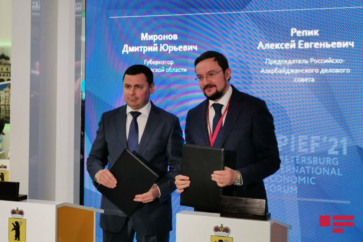 Yaroslavl vilayəti ilə Rusiya-Azərbaycan İşgüzar Şurası arasında saziş imzalanıb - <span class=