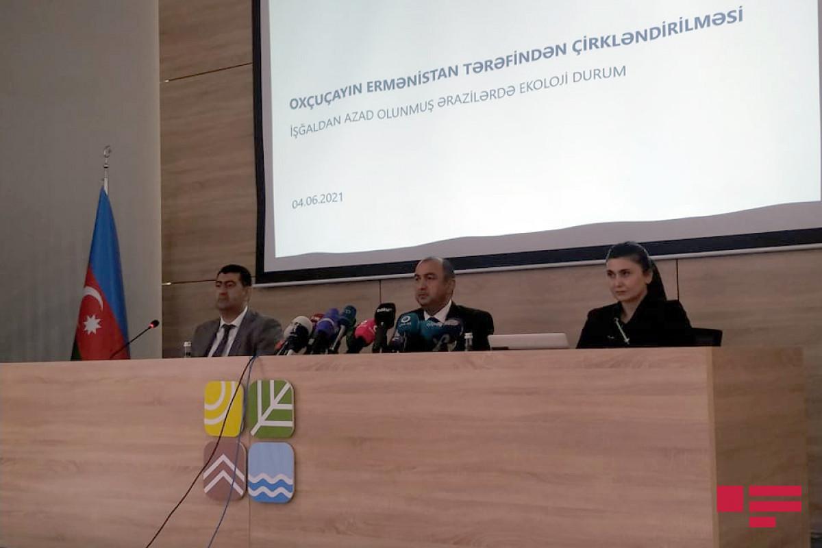 Министерство: Нет реакции на отправленные в международные организации факты о рудниках в Армении