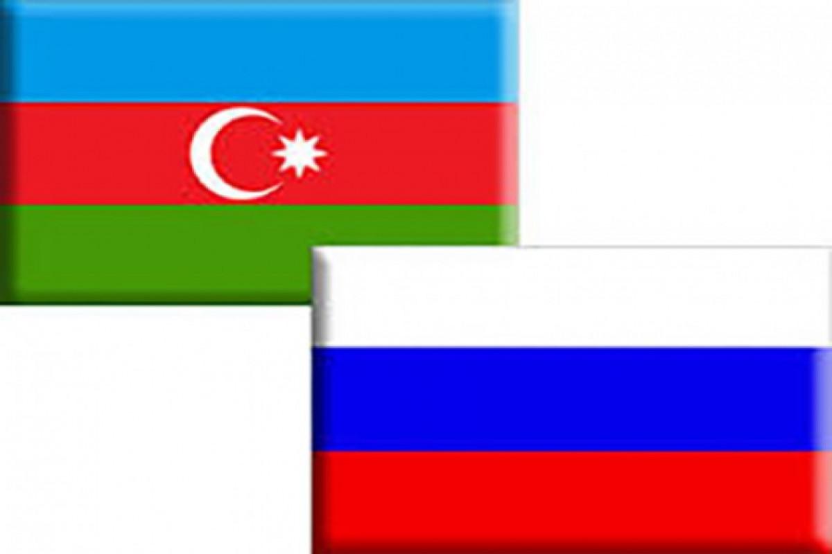 Azərbaycan ictimaiyyəti Rusiya Prezidenti Vladimir Putinə müraciət ünvanlayıb