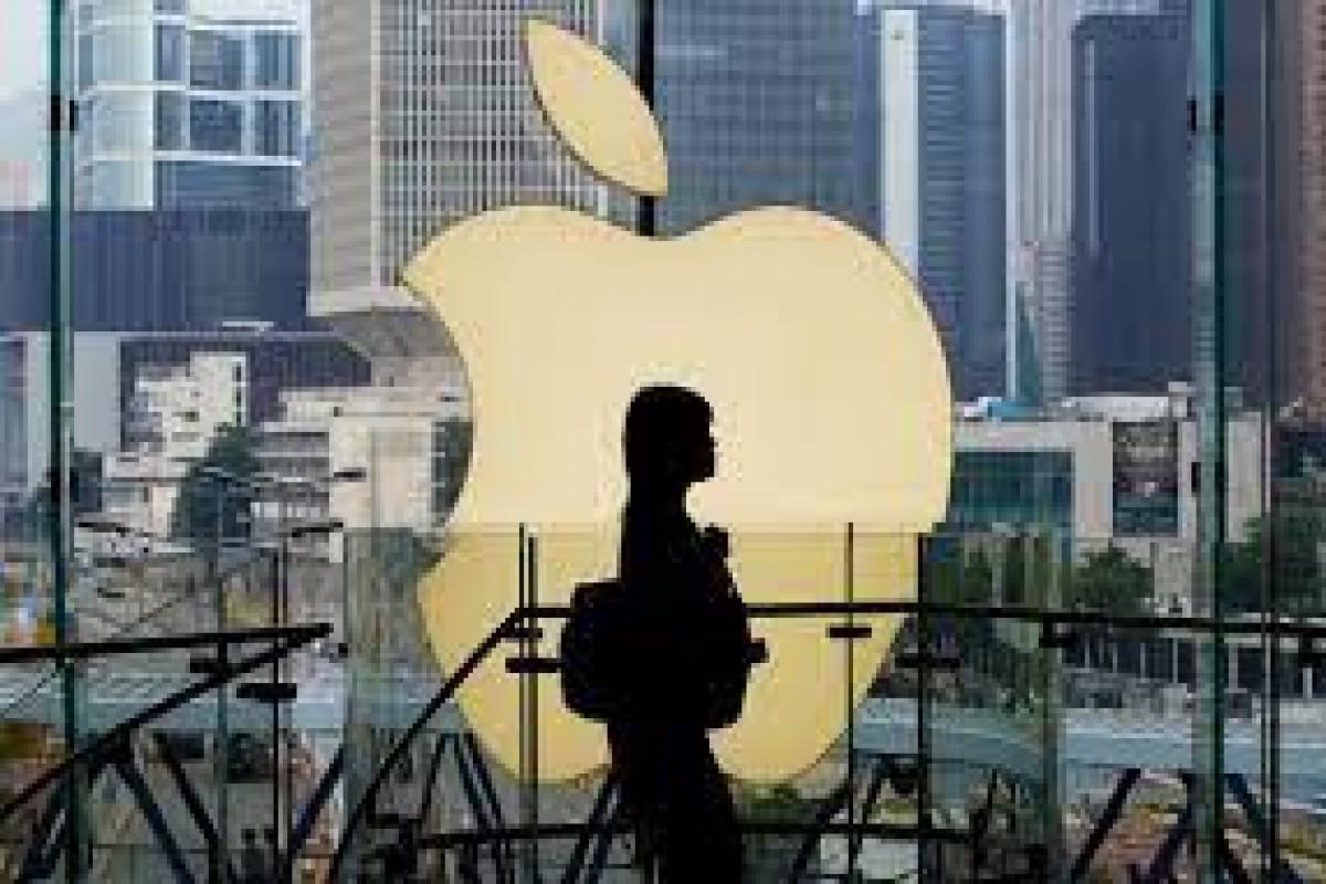 Apple позволит пользователям узнавать о собираемой о них информации