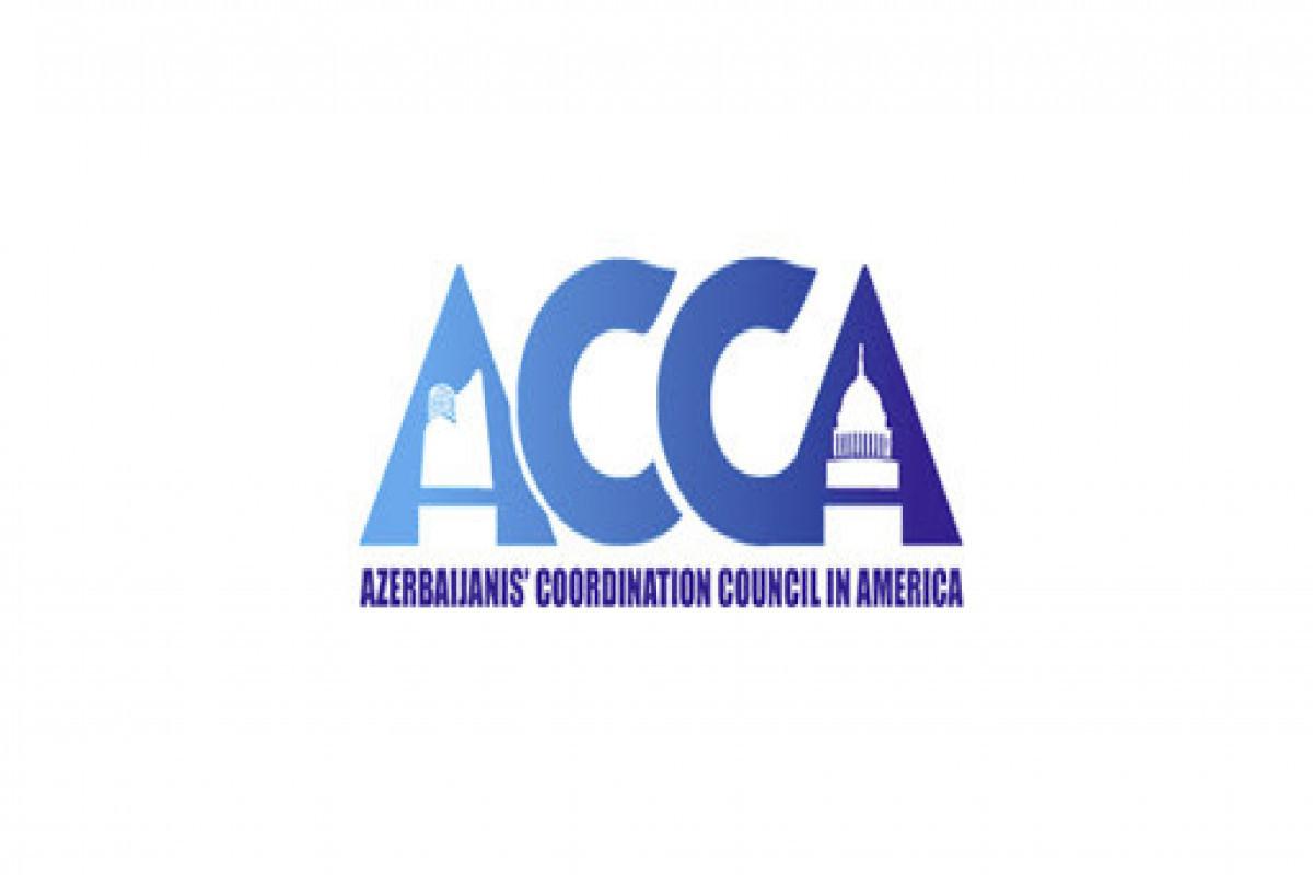 ACCA призвала ведущие медиа протестовать против Армении