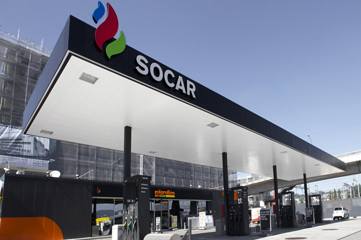 An armed raider attacked SOCAR filling station in Georgia