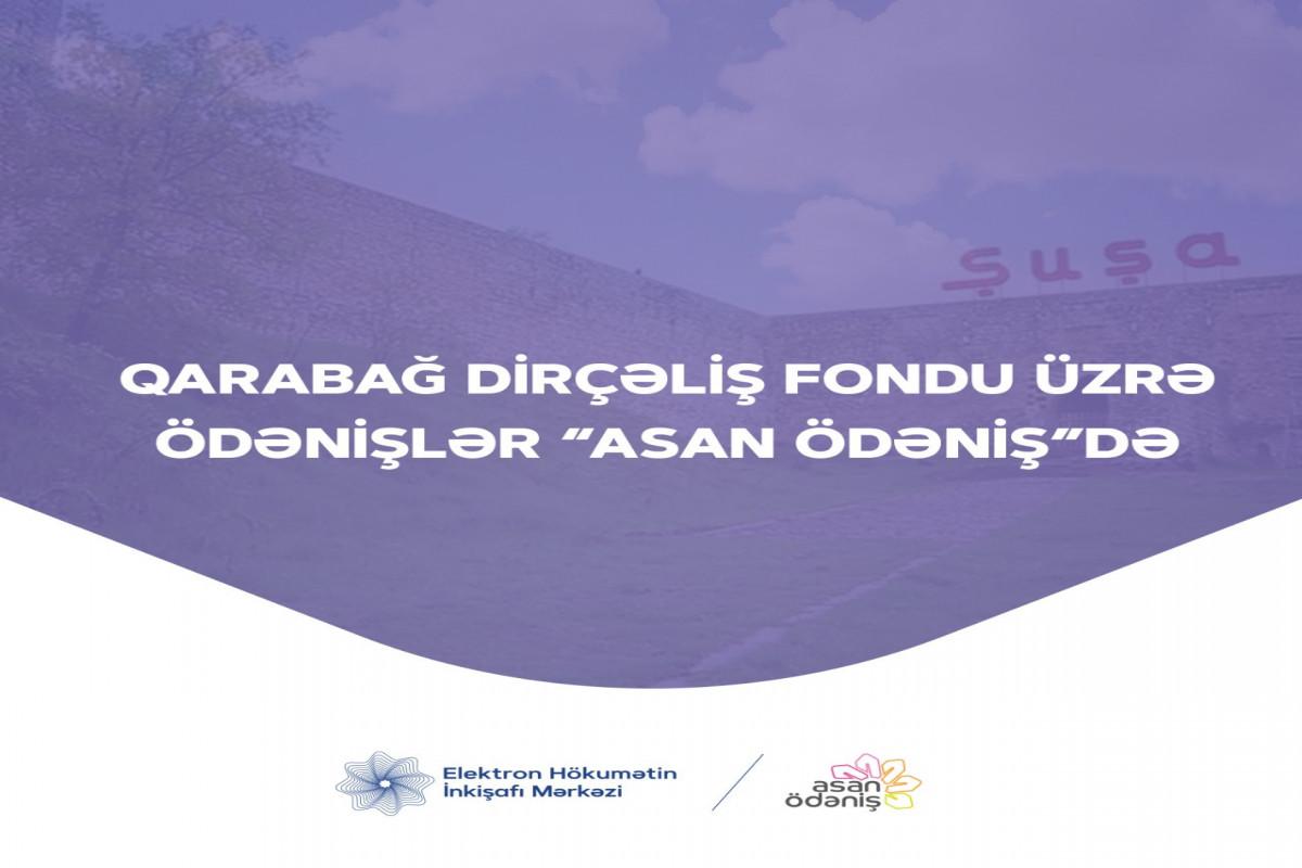 """Qarabağ Dirçəliş Fondu üzrə ödənişlər """"ASAN ödəniş""""ə inteqrasiya olunub"""