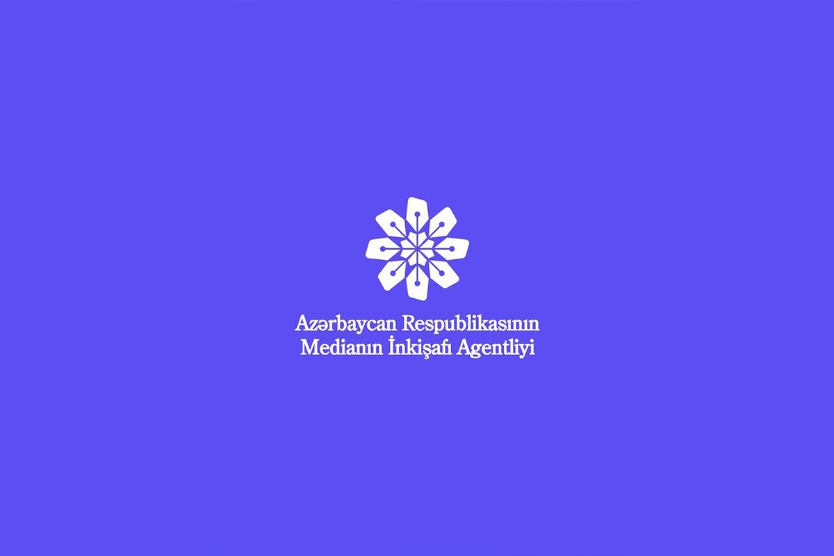 MEDİA объявило конкурс для журналистов