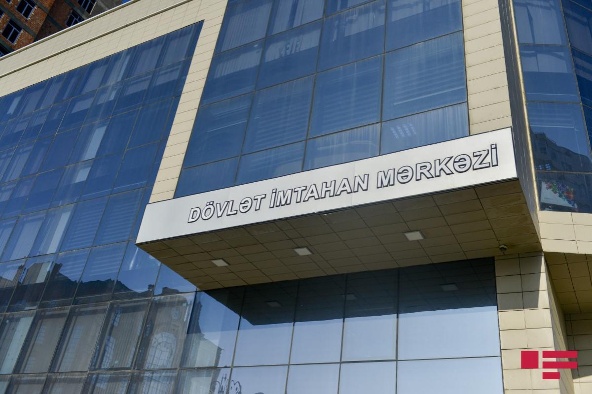 Второй тестовый экзамен по предмету «Азербайджанский язык» состоится 24 июня