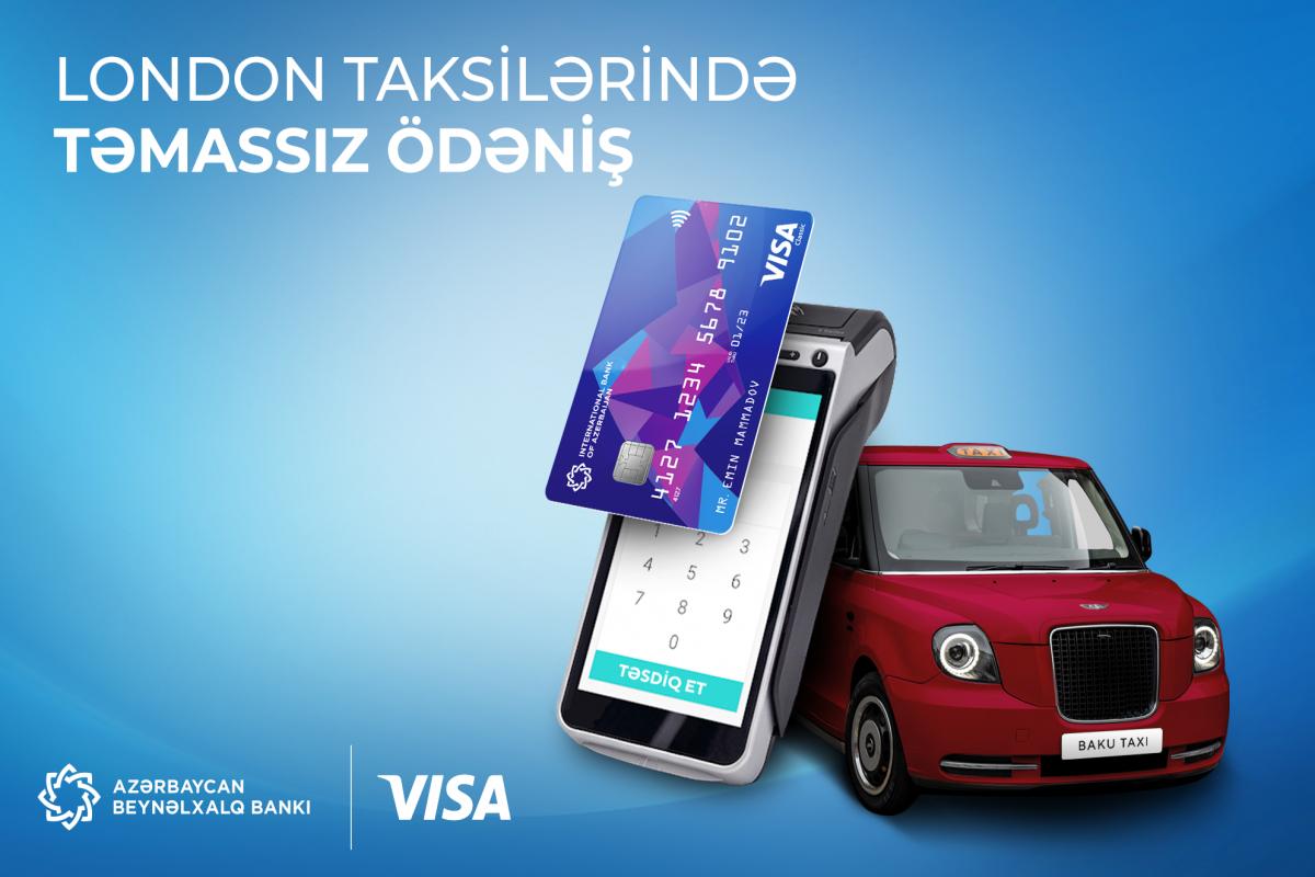 Международный банк Азербайджана установил бесконтактные POS-терминалы в лондонских такси