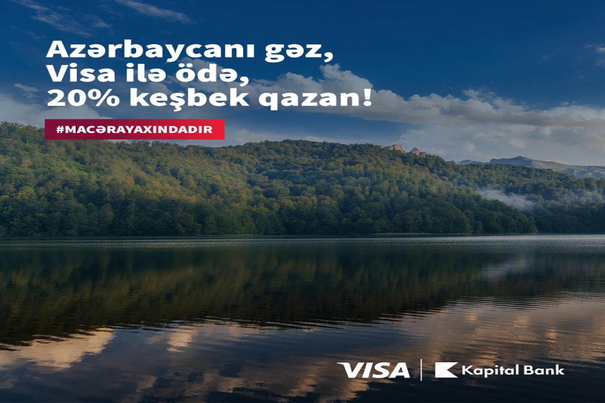 «Kapital Bank» дал старт новой  кампании